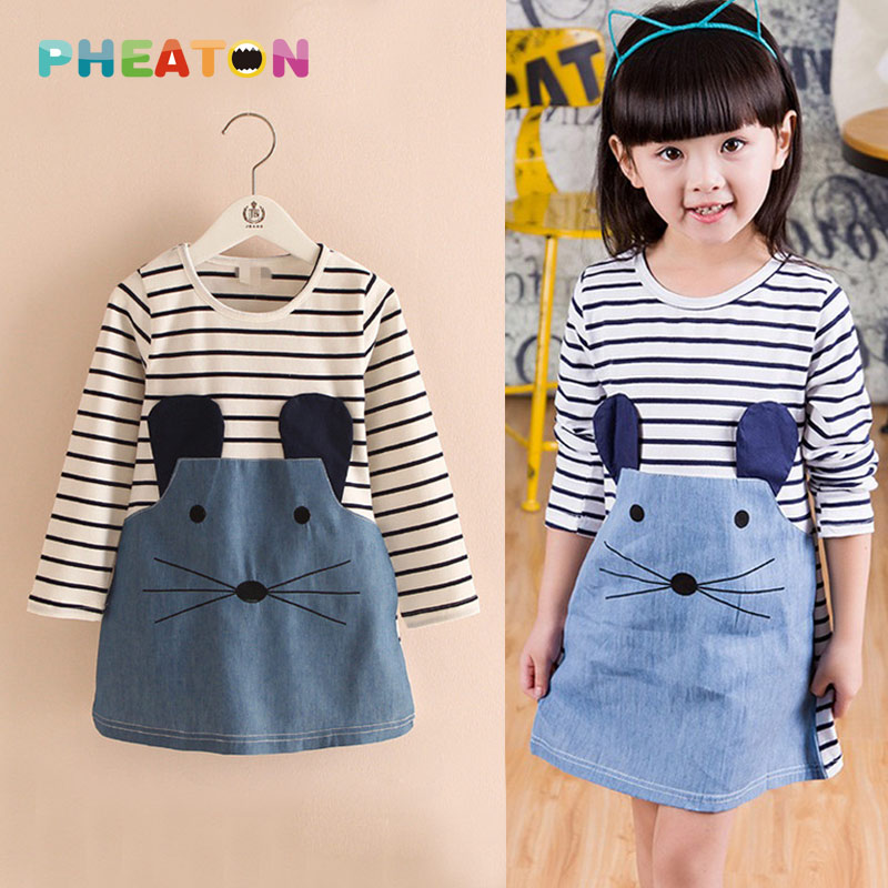 cute clothing for kids